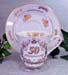 392-050 - 50th Anniversary Catherine Cup & Saucer