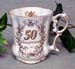 520-050 - 50th Anniversary Victorian Mug