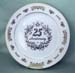 "712-025 - 25th Anniversary 12"" Plate"