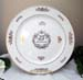 "713-025 - 25th Anniversary 10"" Plate"