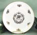 "714-050 - 50th Anniversary 8"" Plate"