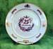 "716-025 - 25th Anniversary 7 1/2"" Dbl Rim Plate"